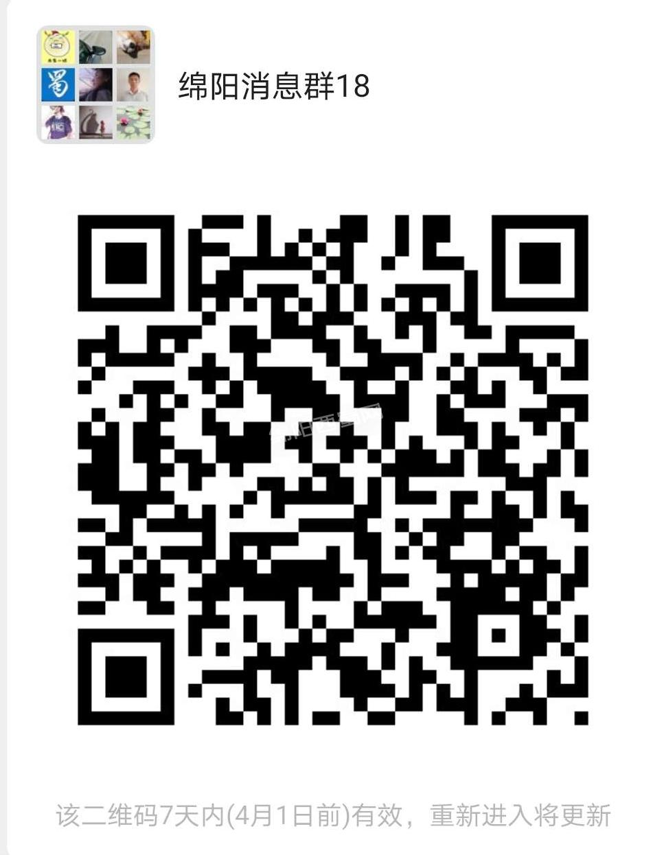 微信图片_20200325193708.png